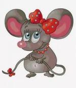 Мышкины друзья