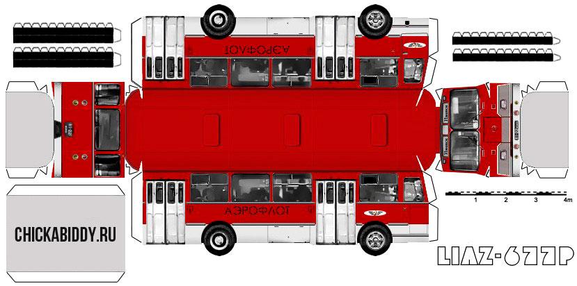 ЛИАЗ 677п Автобус