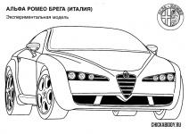 Alfa Romeo Brega