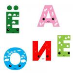 Загадки про буквы