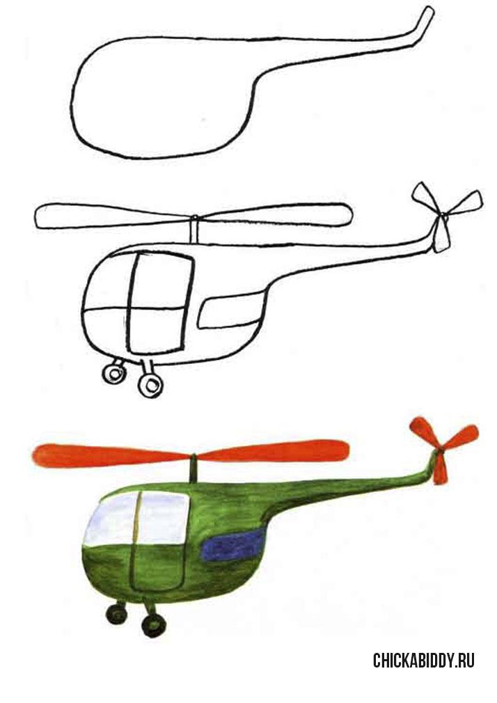Маленький вертолет