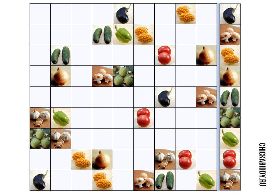 Судоку с овощами