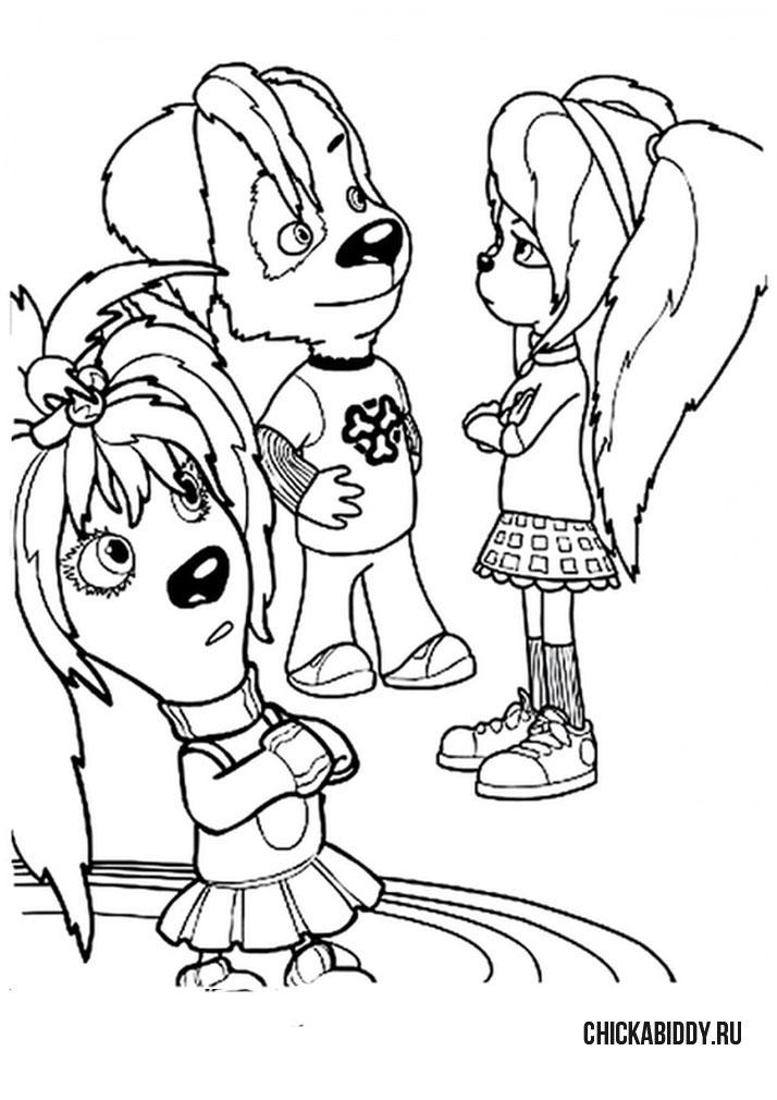 Дружок, Роза и Лиза