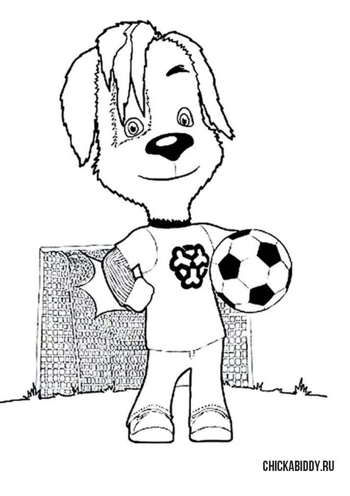 Дружок  играет в футбол