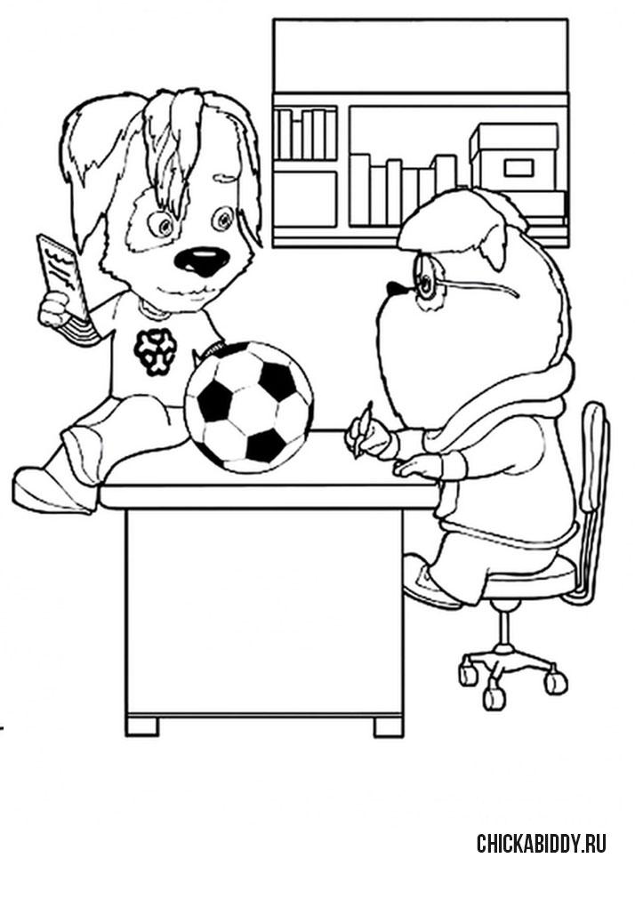Дружок с мячом и Гена