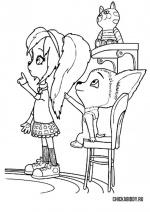 Роза и Малыш