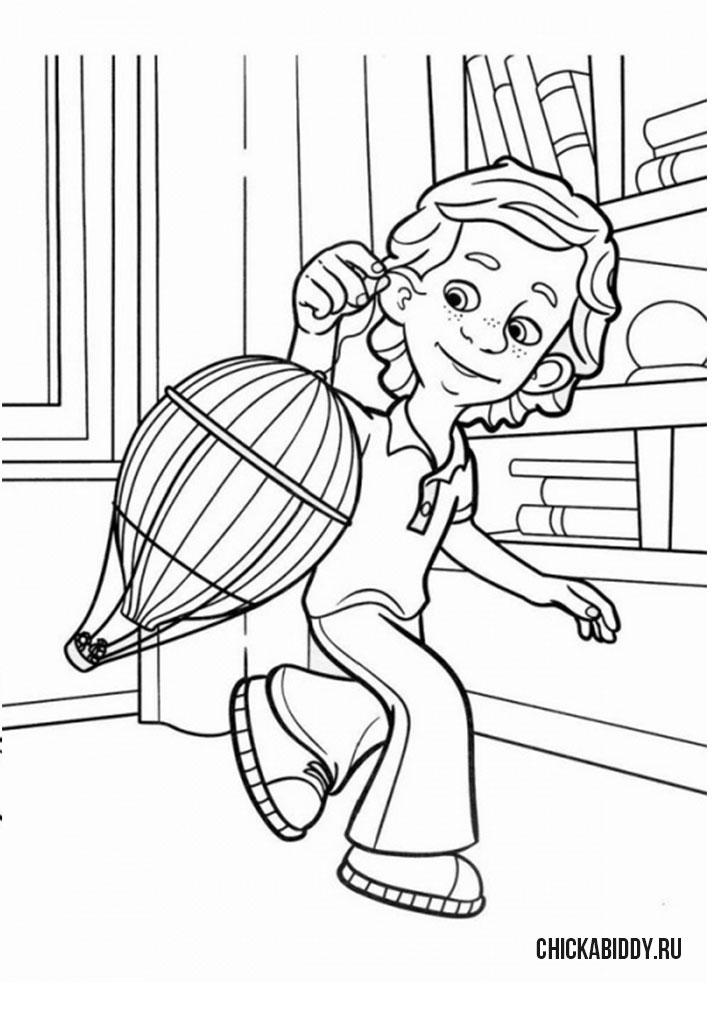 Дим Димыч  и воздушный шар