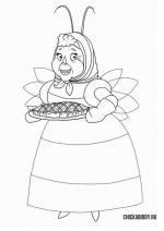 Капа с пирогом