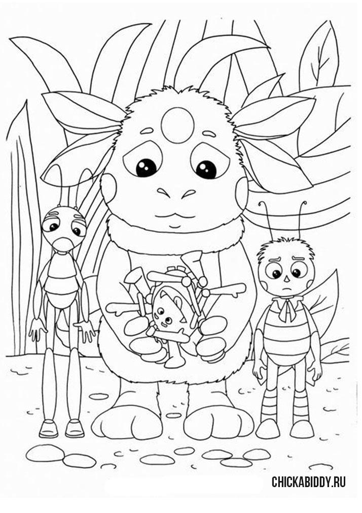 Лунтик, Пчеленок и Кузя