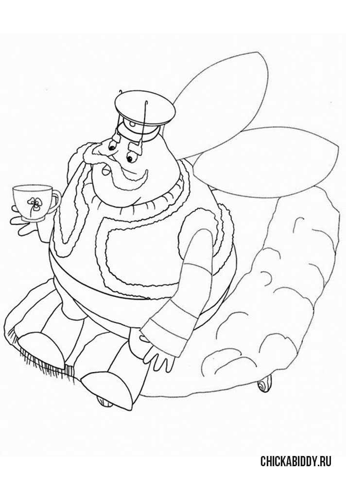Шершуля пьет чай
