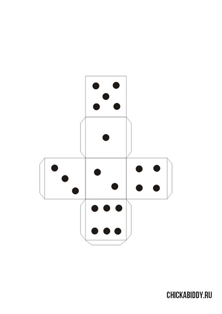 Кубик