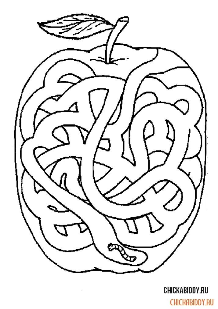 Лабиринт-яблоко