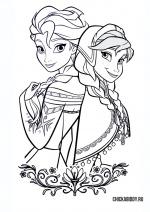 Портрет Анны и Эльзы