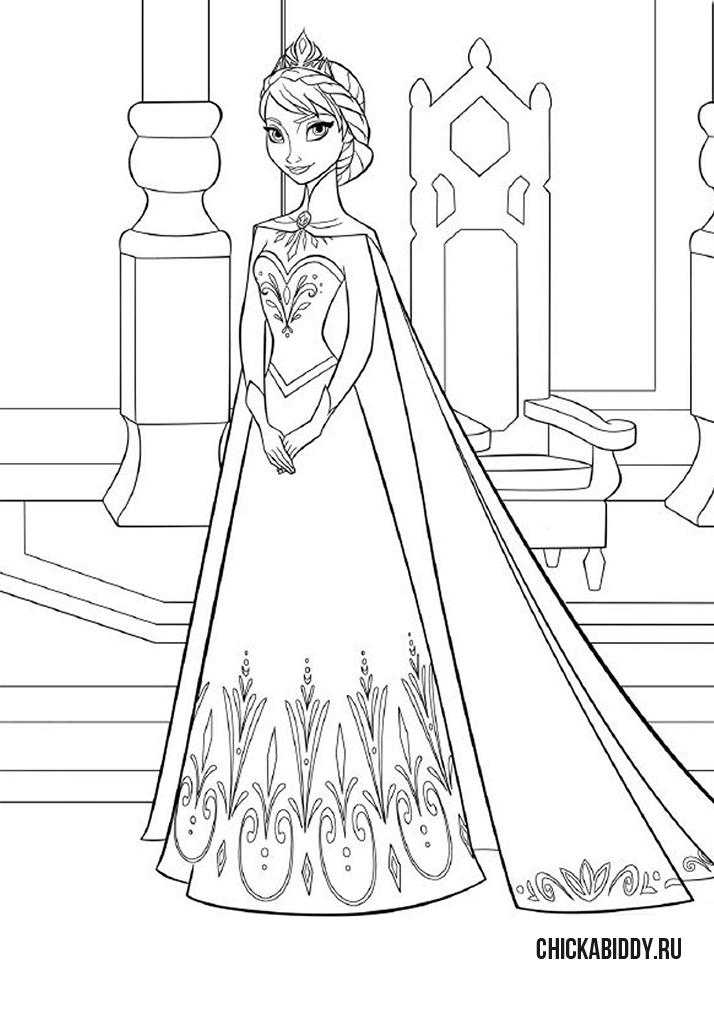 Эльза около трона