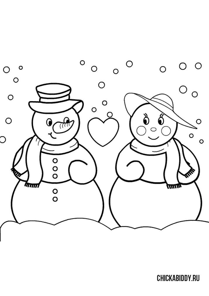 Влюбленные снеговики