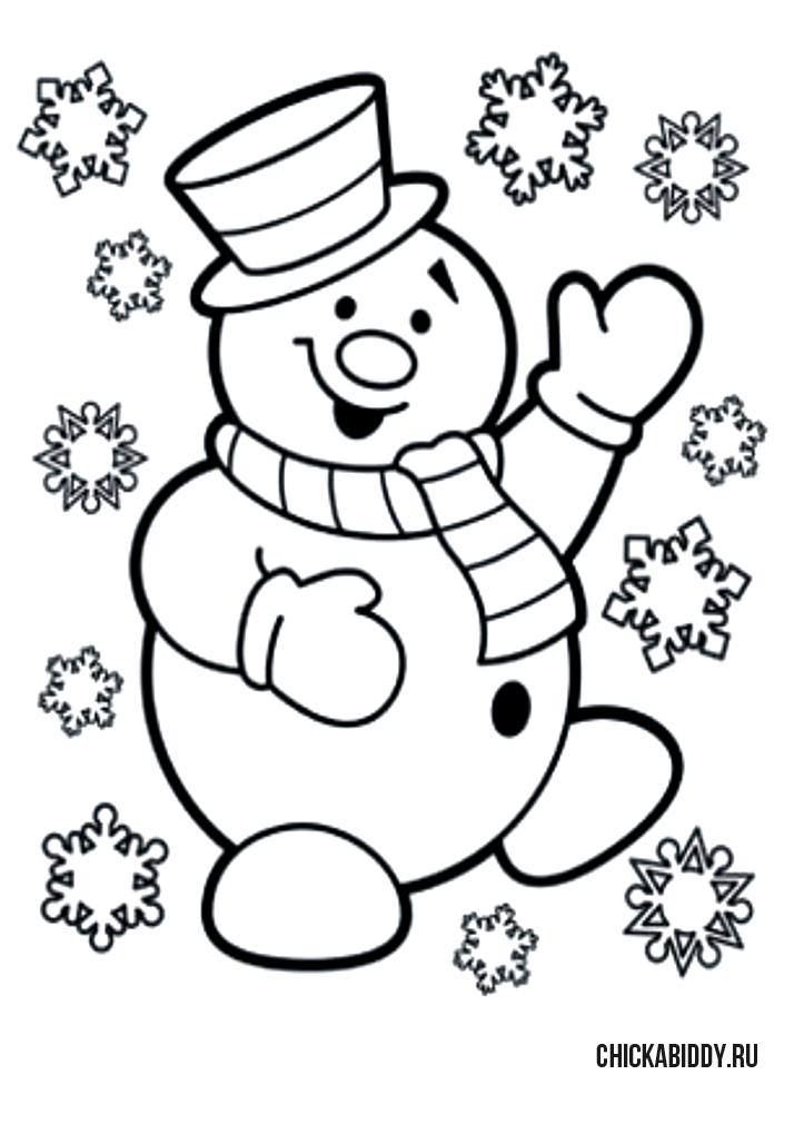 Снеговик со снежинками