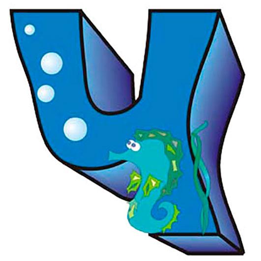 Плакаты с буквами | Плакат из букв для оформления морской