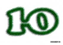 Буква Ю