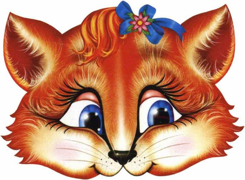 Маска лисы на новый год