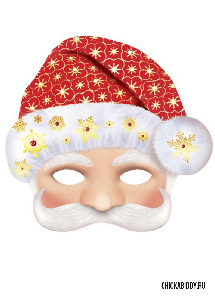 Новогодние маски деда мороза своими руками