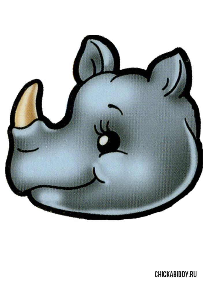 Как сделать маску носорога своими руками